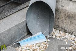 Пятьдесят шестой день вынужденных выходных из-за ситуации с распространением коронавирусной инфекции CoVID-19. Екатеринбург, мусор, водосток, медицинская маска, водосточная труба, экология, утилизация медицинских отходов