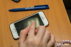 Тотальный диктант 2018. Курган, ручка, смартфон, сотовый телефон, ура ру, uraru