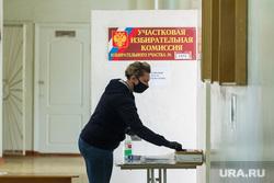 Клипарт. Магнитогорск, конституция рф, выборы, защитная маска, уик, избирательный участок, голосование