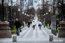 Екатеринбург во время пандемии коронавируса COVID-19, екатеринбург , виды города, пандемия, covid-19