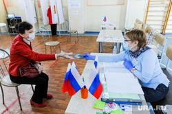 Избирательный участок по голосованию по поправкам в Конституции. Челябинск, избирательный участок, общероссийское голосование, голосование по поправкам в конституцию