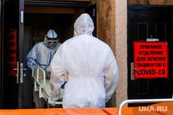 Инфекционная больница, куда доставляют больных коронавирусной инфекцией. Челябинск, приемное отделение, заражение, спецодежда, эпидемия, медицина, врачи, инфекция, защитная одежда, скорая помошь, медики, коронавирус, covid, ковид, пандемия коронавируса, инфекционная больница, противочумной костюм