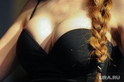 Благотворительный вечер Добрые сердца Родная Челябинск, коса, сиськи, грудь, бюст