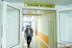 Челябинский федеральный центр сердечно-сосудистой хирургии. Челябинск, больной, поликлиника, больница, пациент