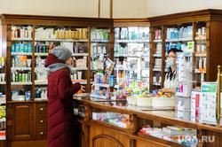 Государственная аптека-музей. Челябинск, касса, аптека, грипп, фармацевт, музей, орви, карантин