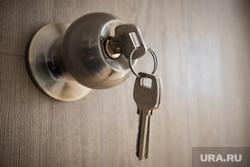 Куйвашев и Паслер в Североуральске, ключ от дома, ключ в замке