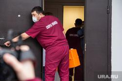 Клипарт. Магнитогорск, дверь, скорая медицинская помощь, фельдшер