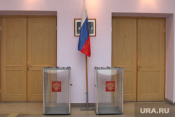 Рейд по избирательным участкам Курган, избирательные участки, флаг, урна для голосования