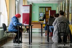 Голосование на УИК №1702 и №1703. Екатеринбург, общероссийское голосование, голосование по поправкам в конституцию, избирательный участок1703