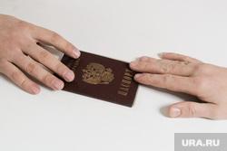 Контрольно-пропускной пункт «Звериноголовское». Звериноголовский район. , паспорт, паспортный контроль, изьятие паспорта, паспорт россии