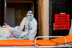 Инфекционная больница, куда доставляют больных коронавирусной инфекцией. Челябинск, приемное отделение, больной, заражение, спецодежда, эпидемия, медицина, врачи, инфекция, защитная одежда, медики, пациент, коронавирус, covid, ковид, пандемия коронавируса, инфекционная больница, противочумной костюм