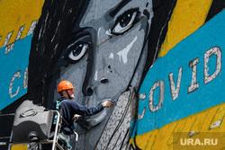 Создание граффити «Виктория». Екатеринбург, коронавирус, coronavirus, covid, граффити виктория, рисует граффити