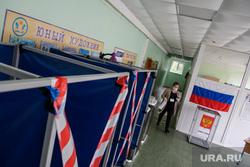 Голосование на УИК №1702 и №1703. Екатеринбург, выборы, избирательный участок, общероссийское голосование, голосование по поправкам в конституцию, избирательный участок1703