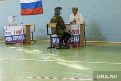 Голосование за поправки в конституцию 2020, г. Пермь, голосование, социальная дистанция