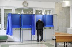 Голосование по поправкам в Конституцию РФ. Тюмень, голосование, голосование по поправкам в конституцию