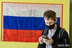 Голосование на УИК №1702 и №1703. Екатеринбург, флаг россии, масочный режим, твоя безопасность