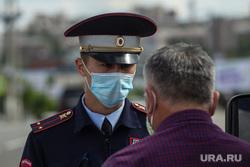 Клипарт. Магнитогорск, медицинская маска, инспектор дпс