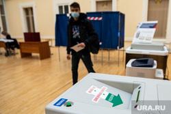 Подсчёт бюллетеней голосования по поправкам к Конституции на избирательном участке №1242. Екатеринбург, коиб, голосование, поправки в конституцию, общероссийское голосование, голосование по поправкам в конституцию