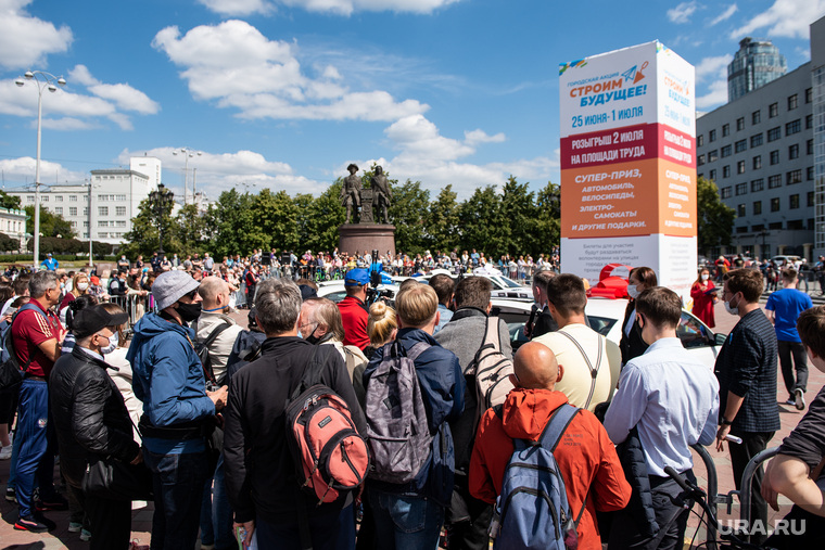 Розыгрыш ценных призов в рамках городской акции «Строим будущее!» Екатеринбург