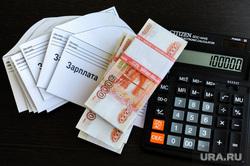 Клипарт. Зарплата. Челябинск, зарплата, пять тысяч, калькулятор, конверт, серая зарплата, деньги, расчет, купюры, банкноты