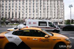 Москва во время объявленного режима самоизоляции. Москва, такси, скорая помощь, пушкинская площадь, тверская улица