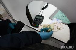 Клипарт. Сургут, касса, аптека, монеты, оплата, рубль, сдача, деньги, наличные, руки в перчатках, расчет, рубли