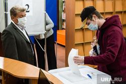 Голосование по внесению поправок в Конституцию РФ. Екатеринбург, голосование, урна для голосования, поправки в конституцию, общероссийское голосование, голосование по поправкам в конституцию