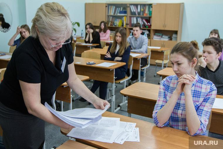 Репетиция ЕГЭ. Екатеринбург