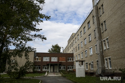 Тюменская больница ФГБУ здравоохранения