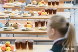 Школьная столовая в школе №136. Екатеринбург, пища, еда, школьная столовая, обед, столовая, школьное питание, питание школьников, обеденное время