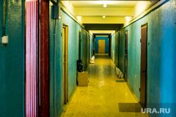 Клипарт по теме ЖКХ. Москва, коридор, общежитие