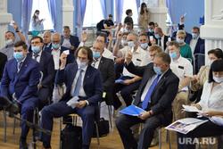Конференция ЕР. Курган. , конференция единой россии