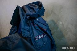 Светлогорская набережная, Калининградская область. Светлогорск, куртка, форма, спецодежда, полиция, униформа, младший лейтенант
