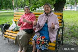 В городе открыли для посещения детский парк. Курган, пенсионерки, бабушки, детский парк, пожилые женщины, снятие карантина