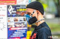 Обстановка в городе во время эпидемии коронавируса. Челябинск, эпидемия, респиратор, маска защитная
