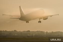 Споттинг в Кольцово. Екатеринбург, туман, взлет, авиаперевозчики, самолет