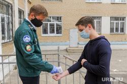 Первый день ЕГЭ. Челябинск, егэ, школа45, маска защитная, измерение температуры