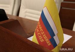 Пленарное заседание Законодательного собрания Пермского края, флаги партий, флаг справедливой россии
