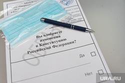 Презентация голосования по поправкам к Конституции РФ в ЦИК. Москва, презентация, медицинская маска, наглядная агитация, бюллютени, голосование, поправки в конституцию, сейфпакет