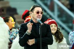 Концерт в Лужниках в День народного единства. Москва, лепс григорий