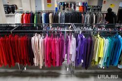 Магазин одежды секонд хенд «Мега Хенд». Екатеринбург, магазин одежды, секонд хэнд