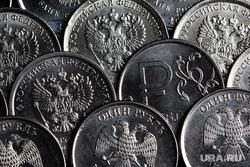 Клипарт. Сургут , монеты, рубль, экономика, деньги, финансы, доход, курс рубля, монетный двор
