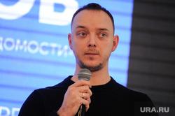 Иван Сафронов. Екатеринбург