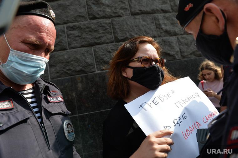 Одиночные пикеты в поддержку Ивана Сафронова. Москва