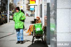 Виды города во время вынужденных выходных из-за ситуации с CoVID-19. Екатеринбург, екатеринбург , доставка еды, пустой город, delivery club