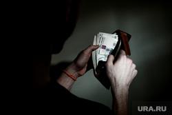 Клипарт по теме Деньги. Москва, кошелек, пачка денег, воровство, кража, банкноты, деньги, рубли, тысячные купюры, карманники