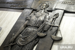 Рассмотрение Тверским районным судом ходатайства об аресте основателя ГК