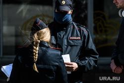Тридцать третий день вынужденных выходных из-за ситуации с CoVID-19. Екатеринбург, полиция, охрана правопорядка, проверка документов