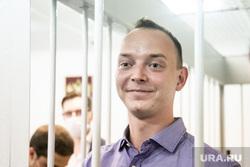 Избрание Лефортовским районным судом меры пресечения в отношении Сафронова Ивана. Москва, сафронов иван