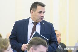 Заседание правительства Свердловской области. Екатеринбург, ширалиев ильхам